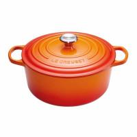Okrogla posoda z jeklenim gumbom 26cm, oranžna